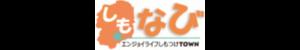 栃木県(しもつけの国)総合情報サイト【しもなび】